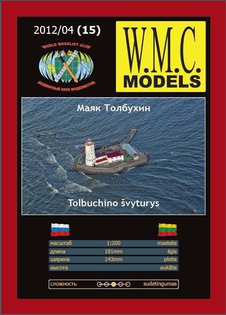 wmccover15